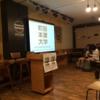町田×本屋×大学 第一回「時間消費型の新刊書店」