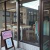 アトリエ・カフェ オープン