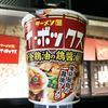 麺類大好き48 エースコック トイ・ボックス 黄金鶏油の鶏醤油ラーメン