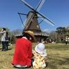 もうすぐ千葉県民の日!子連れでふなばしアンデルセン公園へ