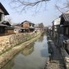 近江八幡・商人の町