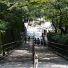 京都旅行・一日目~その2~