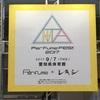 PerfumeFES!! 2017 × レキシ 20170907