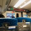 【実録】新幹線が動かない【ジャニヲタ遠征】