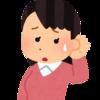 突発性難聴は治るのか治らないのか自分の経験から伝えたいこと  ~前編~