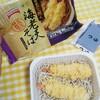 ≪モニター≫テーブルマーク 冷凍食品4品