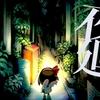 迫る心拍音の恐怖『夜廻』ゲームレビュー