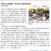 琉球大学の学生が沖縄県民の生活体験型の観光プランを提案