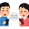メールシステムの移行