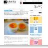 超簡単な半熟ゆで卵の作り方