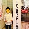 第13回 ベーテン音楽コンクール(課題曲コース)予選で金賞受賞🥇🌟