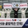 【#海外の反応】海外で続々と消えた「旭日旗」…民間外交官の活躍=韓国の反応