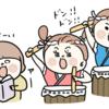 【耳鳴り】ホワイトノイズが良い感じ!!の巻。