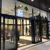 【おみやげ売り場】イトーヨーカドーグランツリー武蔵小杉店