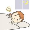 【夜中に何度も目が覚めないようにするには?】気を付けたい3つの習慣
