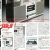 ソニーのラジカセ ◆サースリー(SIR-Ⅲ) SONY CFS-D7◆
