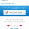 【Twitter】いいねが多いツイート順に調べられる「favstar」とは?