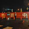 【ご注意ください】台風20号の接近に伴い国道2号線が通行止めになります。