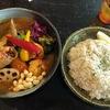 札幌市・豊平区・平岸エリアでオススメの1皿に約100gの野菜が使われている激うまスープカレー店「Rojiura Curry SAMURAI. 平岸総本店」に行ってみた!!~味も店内の雰囲気もオシャレで、女性に大人気!!一度食べたら病みつきになる美味さだった!!~