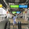 東京駅 八重洲口からザ・アクセス成田のバスに乗る