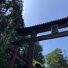 【富士登山競走】富士吉田観光と前日受付に行ってきました