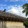 沖縄旅行2017⑦シーサーがいっぱい「琉球村」