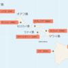 ハワイ①:ハワイについて知ろう〜