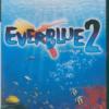 エバーブルーのシリーズの中で どのゲームが今安くお得に買えるのか?