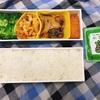 【3/2~6】一週間のお弁当まとめ!