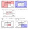 論理問題(4)の解