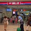 6年ぶり!? 京王電鉄・聖蹟桜ヶ丘駅でミスドにGo!
