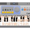 令和のカシオトーン第2弾「サンプリング・効果音特化型」を大胆予想してみた