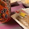 「蒙古タンメン中本」のカップラーメンに納豆をぶち込んでみた。