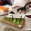 福岡にあるキルフェボンで誕生日をお祝いした話