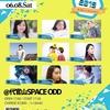 【市島琳香】Blue Cat Fes 2019〜青の猫 1st Anniversary〜