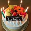息子が24歳の誕生日を迎えました。