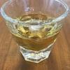 普段使いにおすすめのおしゃれなグラス「ジブラルタルグラス」を使ってカフェ気分はいかがですか?
