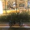 【通勤編】電動バイク glafitで通勤して数か月経った感想!