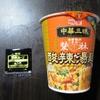【カップラーメンレビュー】「明星食品 中華三昧 赤坂榮林 酸辣湯麺」食べてみた!