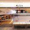 【オススメ5店】天神・西中洲・春吉(福岡)にある家庭料理が人気のお店