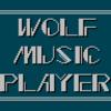 ウディタ製ミュージックプレイヤー2