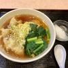南区宮元町の「蒔田飯店」でワンタン麺