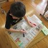やまびこ:学習の様子 図工、国語など
