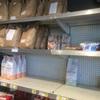 検証!小麦粉あるのか@スーパーマーケット