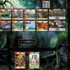 Dominion Online 対戦録 316