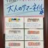 """""""令和初""""の夏を彩りましょう♡大人のサマーネイル☆新作アートのご紹介"""