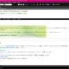Expression Webでのサイト編集は基本ローカルで!