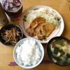 昼食 2015/05/19