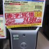 大阪日本橋の格安Windows10中古パソコン 2万円台からノートもデスクトップも