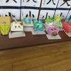 3・4年生:保護者会で見られる児童作品